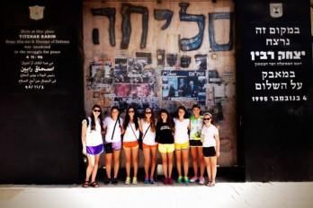 israel-trip-01-2